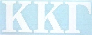 Image For DECAL - WHITE KKG